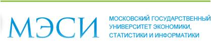 Moscow State University of Economics, Statistics and Informatics