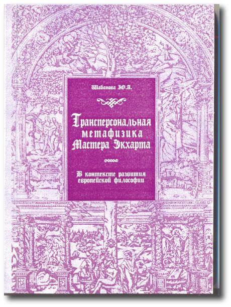 Shabanova3.jpg