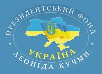 kuchma.png